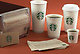 Starbucks Serenade Machine Cups and Lids